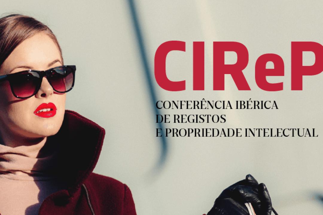 ESTG organiza a 1ª edição da Conferência Ibérica de Registos e Propriedade Intelectual