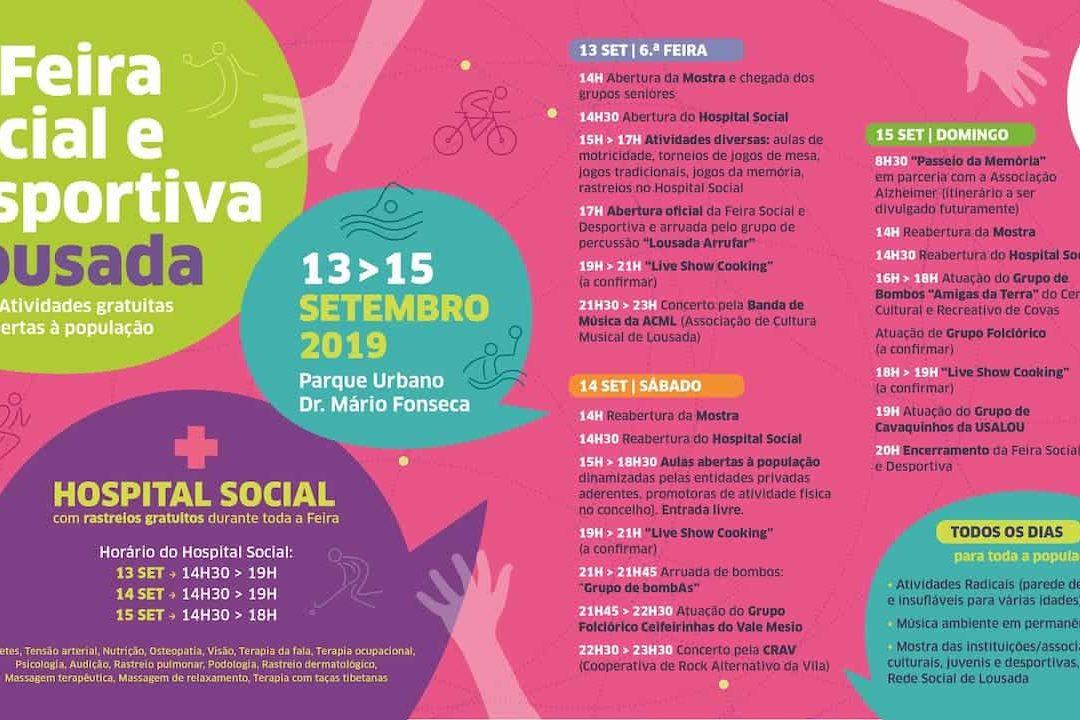 Lousada promove Feira Social e Desportiva
